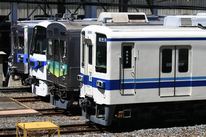 【秩鉄】わくわく鉄道フェスタ2018開催