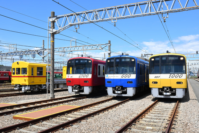 【京急】京急ファミリー鉄道フェスタ2018