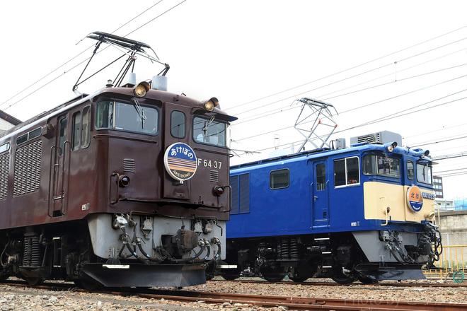 【JR東】「鉄道のまち大宮 鉄道ふれあいフェア」開催(2018)