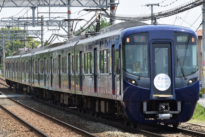 【西鉄】110周年記念ラッピング電車運行開始