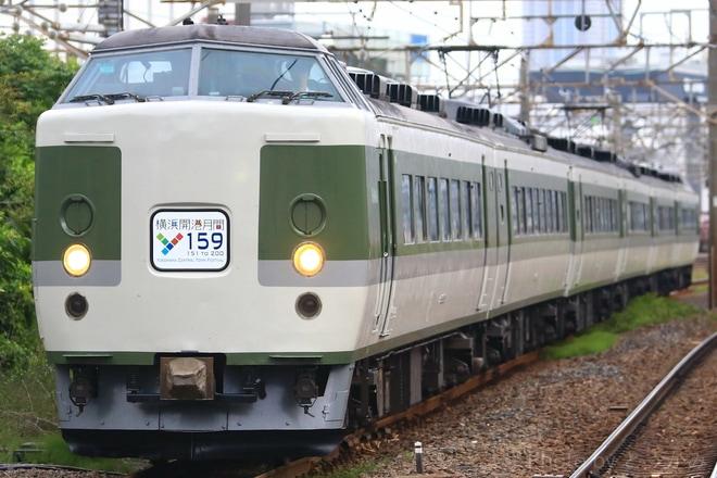 【JR東】「横浜セントラルタウンフェスティバルY159」記念列車運転