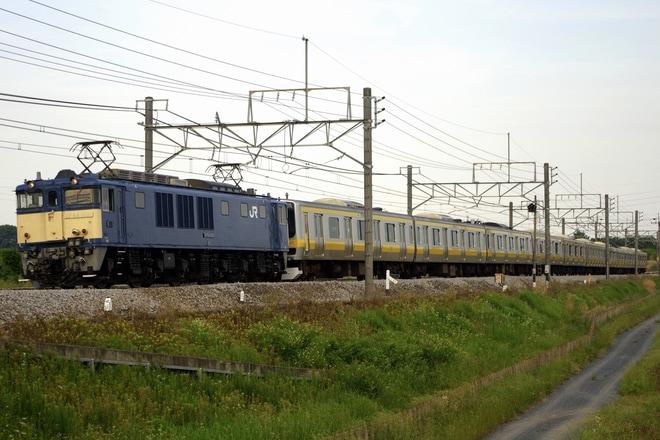【JR東】E231系ミツB16編成 青森へ配給輸送