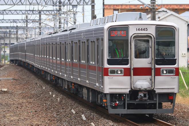 【東武】10030系11641F+11445F 川越工場出場試運転