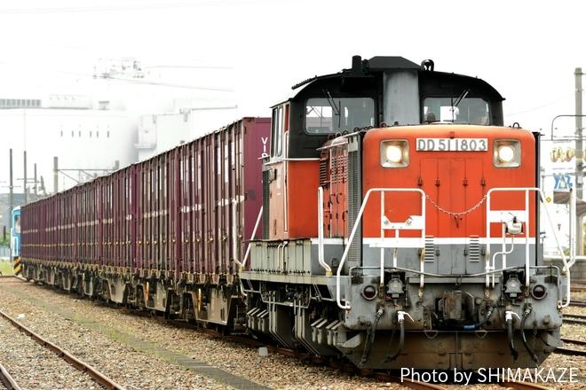【JR貨】JSR四日市からの貨物輸送廃止