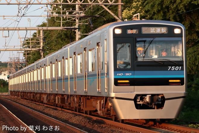 【北総】7500形7501編成 輪軸交換試運転