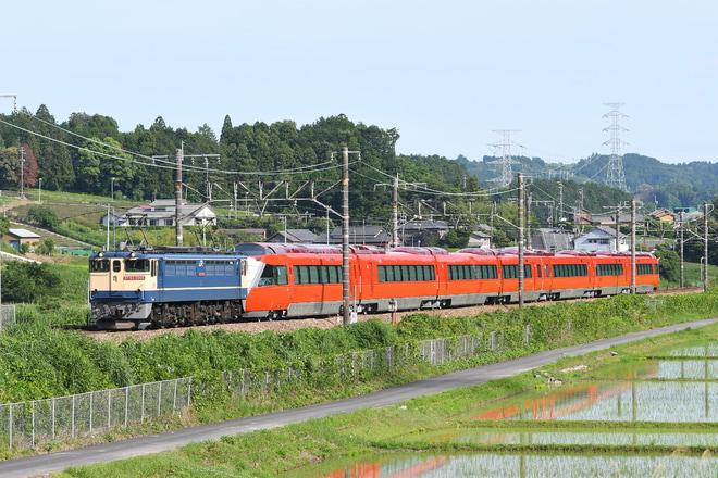 【小田急】70000形70052F「GSE」 甲種輸送