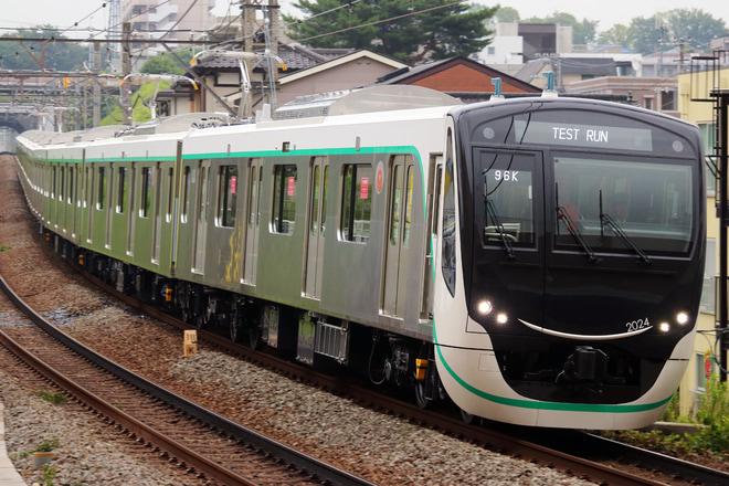 【東急】2020系2124編成 性能確認試運転