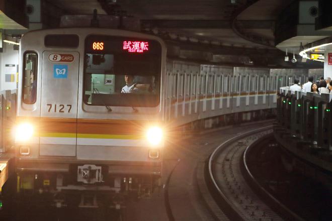 【メトロ】7000系7127F試運転
