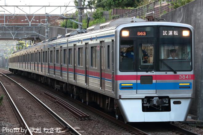 【京成】3700形3848編成輪軸交換試運転