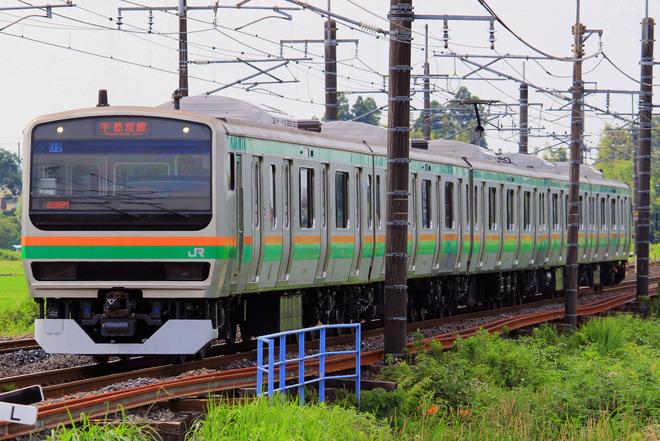 【JR東】E231系ヤマU2編成 205系運用を代走