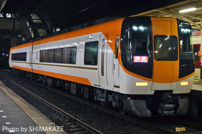 【近鉄】22000系AS27五位堂検修車庫出場