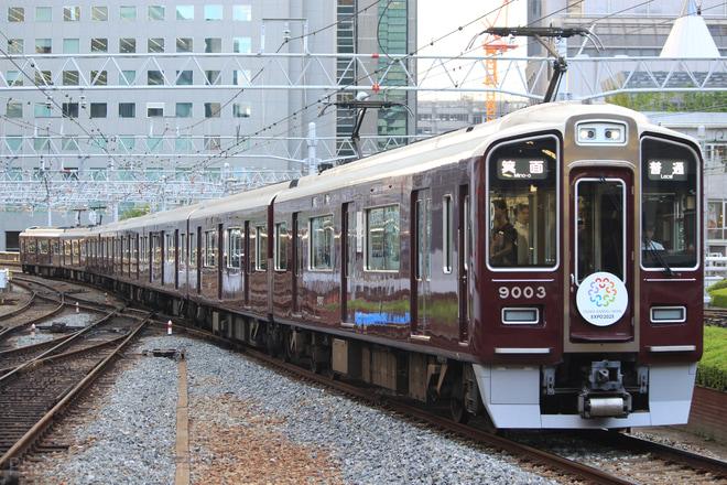 【阪急】梅田発箕面線直通列車の運転終了