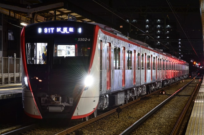 【都営】5500形5502編成京急線内夜間試運転