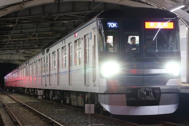 【メトロ】13000系13101F東急線内夜間試運転