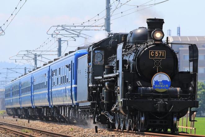 【JR西】SL北びわこ号C57-1牽引で運転
