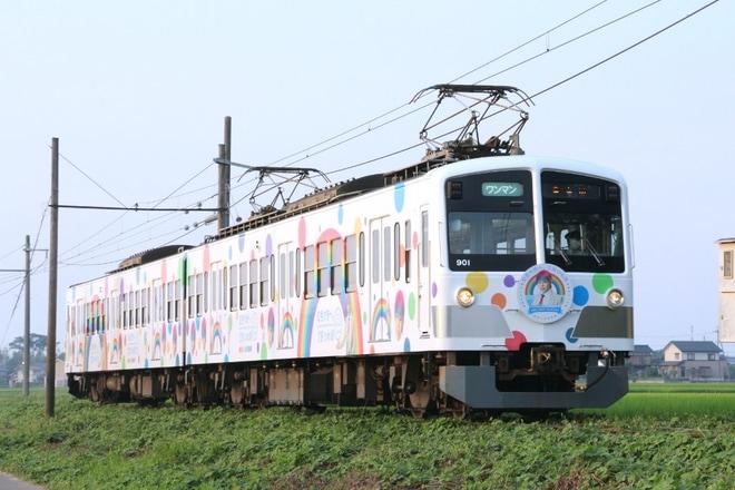 【近江】虹たび号運転開始