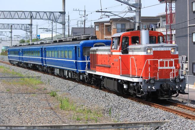 【東武】DE10-1099牽引による試運転 実施