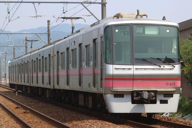 【名鉄】300系315F舞木検査場へ入場