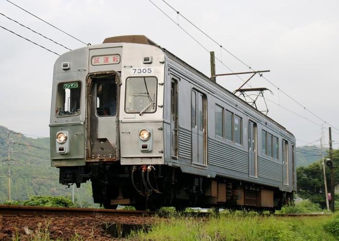 【大鉄】7200系7305F出場試運転