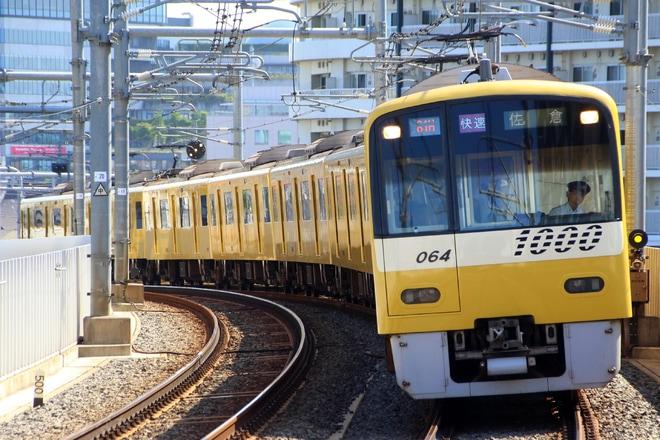 【京急】『YELLOW HAPPY TRAIN』京成本線運用に充当