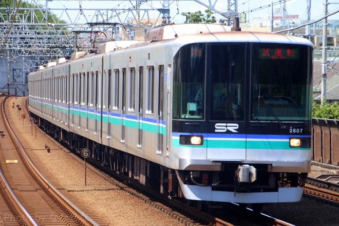 【埼高】2000系2107F 試運転