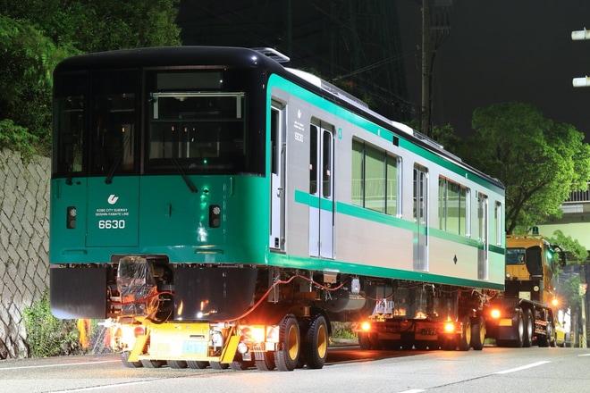 【神戸市営】6000形6130F(第2編成)搬入