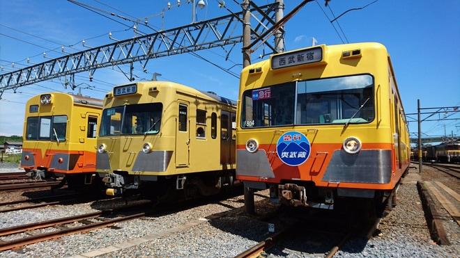 【三岐】801系805Fを使用した団体臨時列車