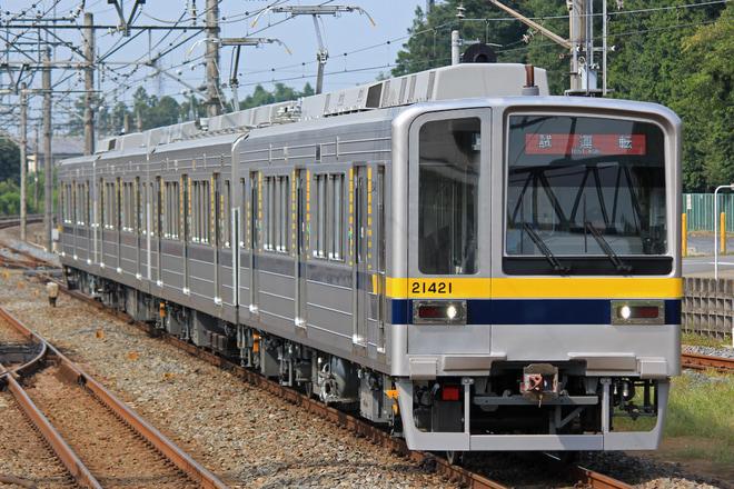 【東武】20400系習熟試運転を実施