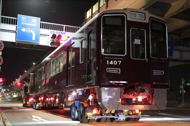 【阪急】1300系1307F陸送