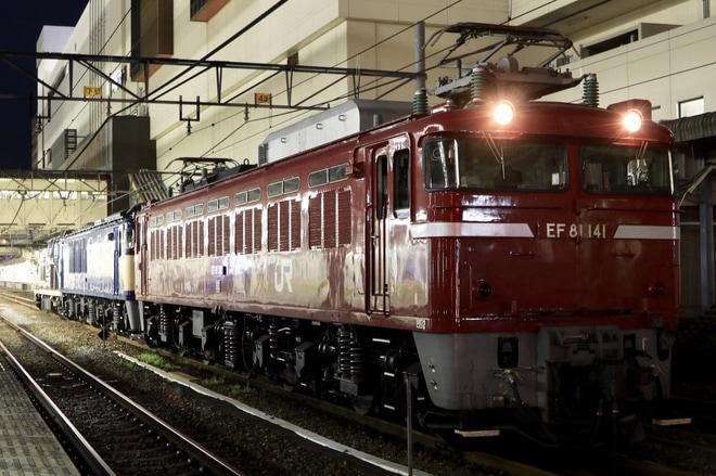 【JR東】EF64-1001/DE10-1705秋田総合車両センター入場配給