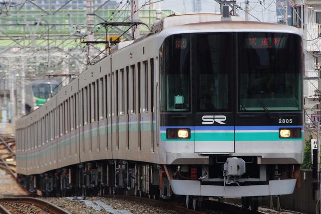 【埼高】2000系2105F 綾瀬工場出場試運転