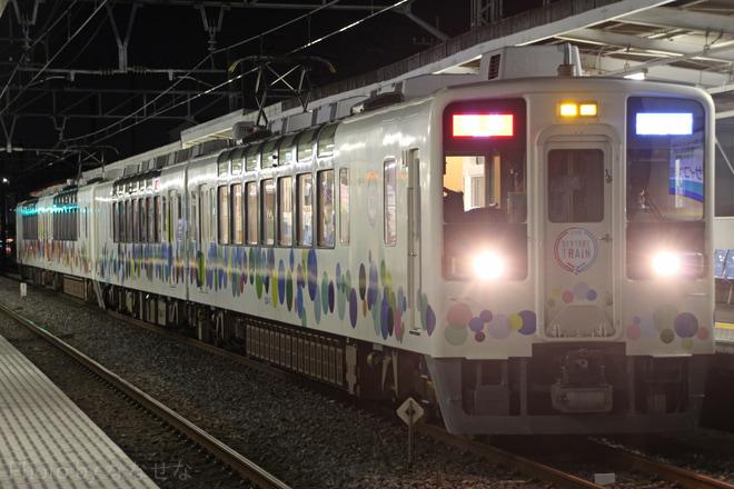 【東武】634型「スカイツリートレイン」使用 ビール列車運行