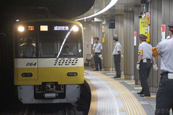 【都営】隅田川花火大会開催に伴う臨時列車運行