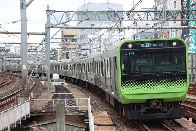 【JR東】E231系/E235系使用 山手線乗務員訓練