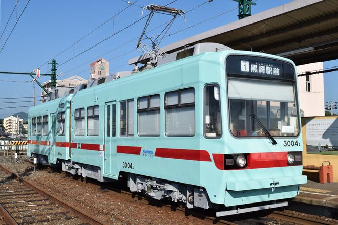 【筑鉄】3000形アイスグリーン塗装運行開始