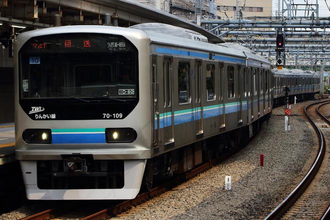 【東臨】70-000形Z10編成東京総合車両センター出場回送
