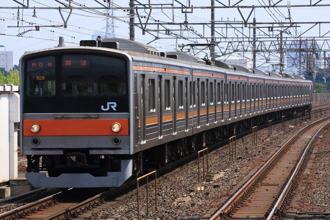 【JR東】205系ケヨM28編成車輪転削回送