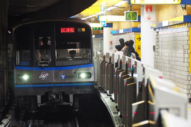 【横交】3000R形3441F試運転