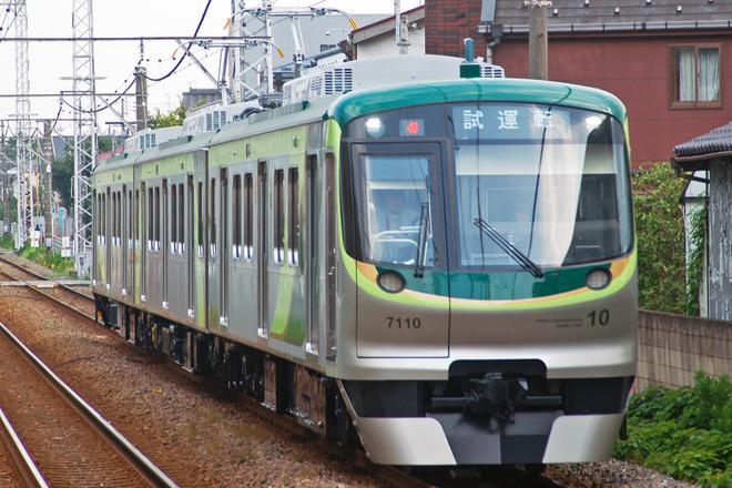 【東急】7000系7110F性能確認試運転