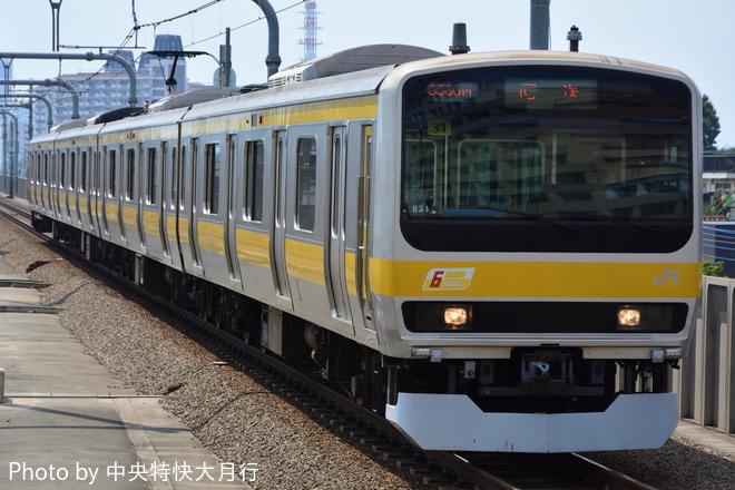 【JR東】E231系ミツB31編成4両大宮総合車両センター出場回送