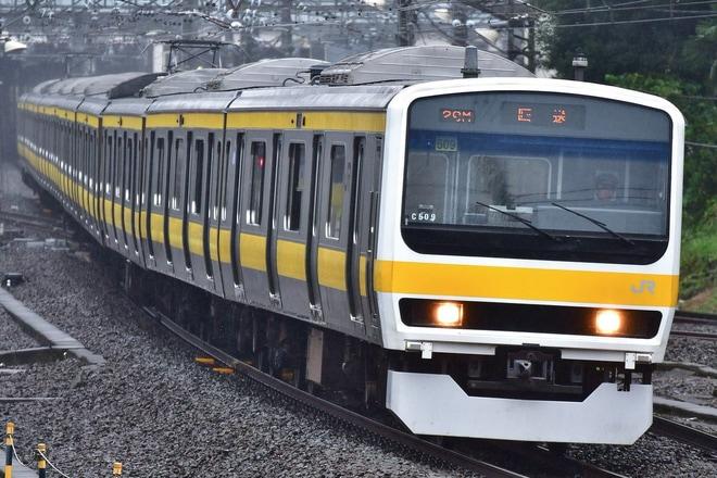【JR東】209系ミツC509編成 豊田車両センター送り込み回送