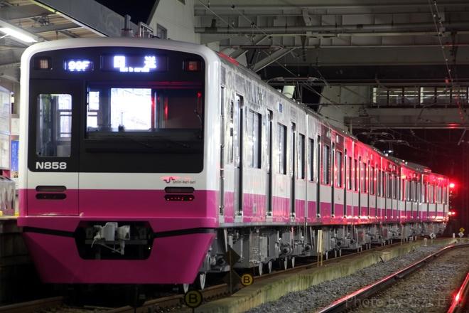 【新京成】N800形N858編成 くぬぎ山車両基地へ回送