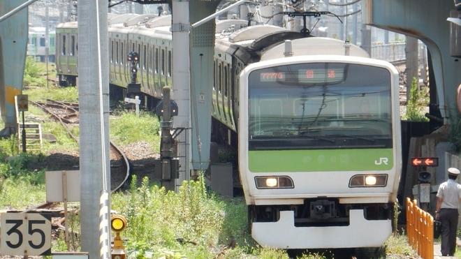 【JR東】E231系トウ522編成東京総合車両センター入場