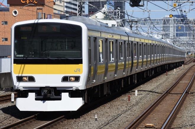 【JR東】E231系ミツA525編成が転用工事を終え東京総合車両センター出場