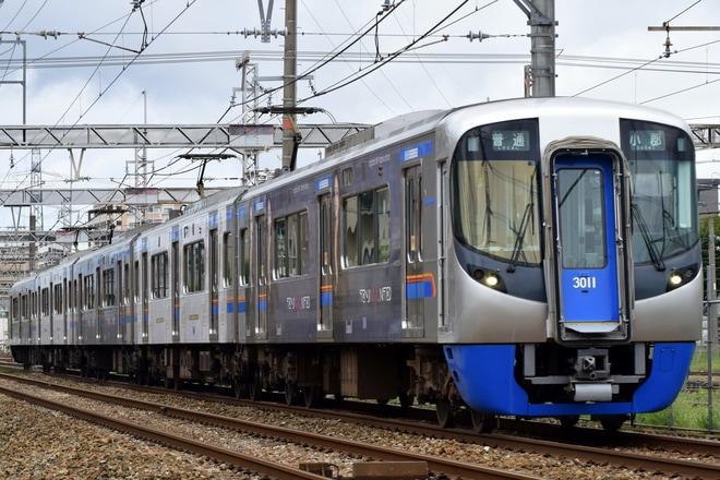 【西鉄】「TENJIN AMURO MONTH」ラッピング列車運行中