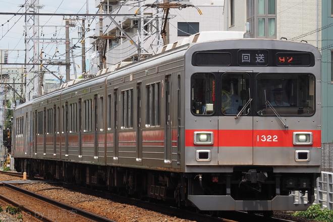 【東急】1000系1022F長津田車両工場入場回送
