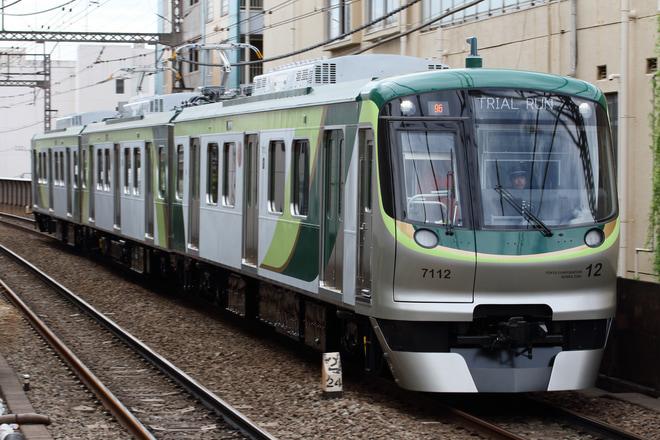 【東急】7000系7112F 性能確認試運転