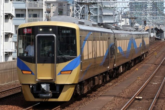 【泉北】泉北ライナーで行く!鉄道夏祭り in 和歌山市駅車庫