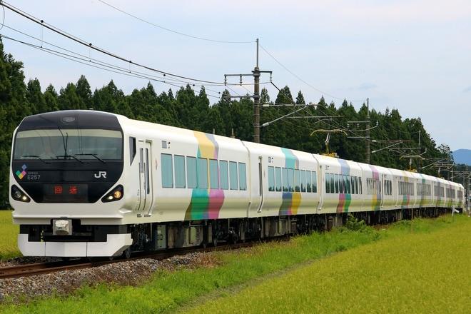 【JR東】E257系モトM-107編成 日光線入線試運転