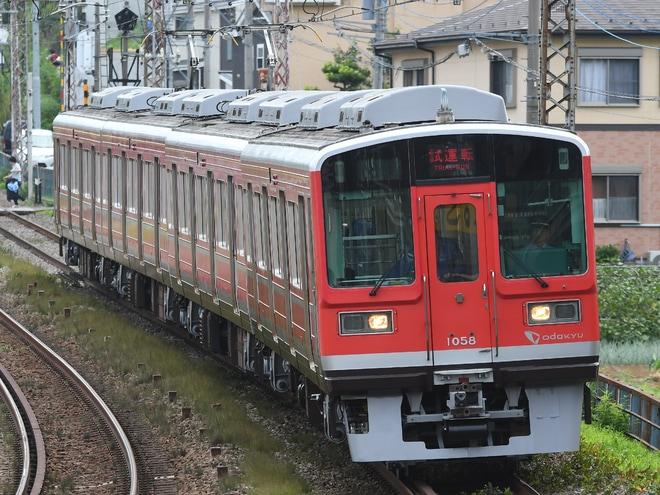 【小田急】1000形1058F(ベルニナ塗装)検査出場試運転